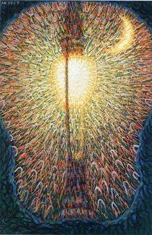 Street Light (painting)