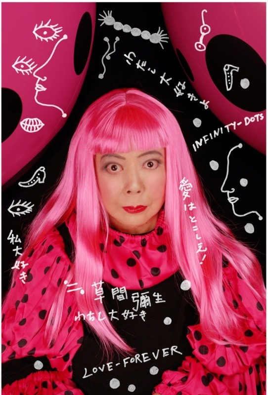 Yayoi Kusama mental problems: Mental illness- Sexual disorder.